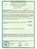 Обязательная сертификация радиаторов отопления