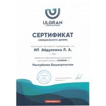 """Официальный дилер торговой марки """"ULGRAN"""" в РБ"""