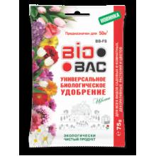 Биологическое средство для декоративных растений и цветов ВВ-FS