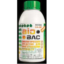Биологическое средство для приготовления компоста BB-K035