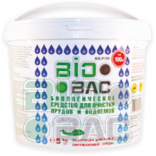Биологическое средство для прудов и водоемов  BB-P100